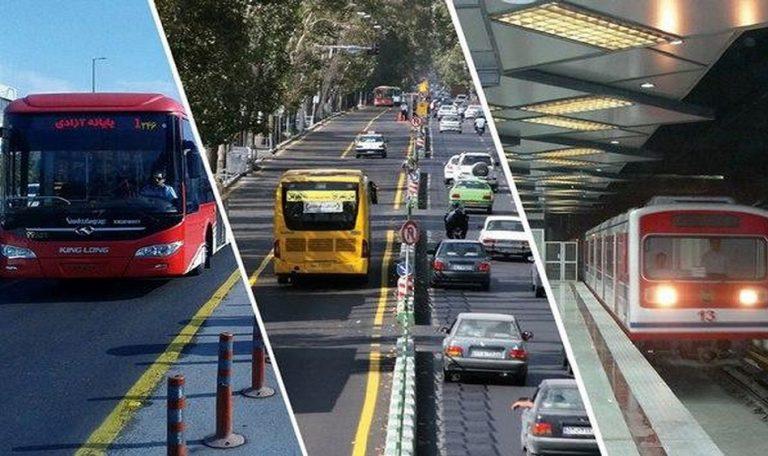 سیستم حمل و نقل منطقه 22 تهران